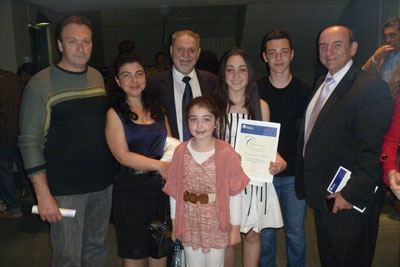 Markopoulos family and principals